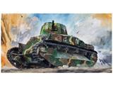 1/35 ミリタリーシリーズ 帝国陸軍 八九式中戦車 甲型 プラモデル