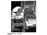 1/35 ガールズ&パンツァー リボンの武車 九四式軽装甲車 鬼チーム スーパー改&無人砲塔仕様 2台セット プラモデル