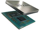 【店頭併売品】 〔CPU〕 AMD Ryzen 9 3900  MPK (12C24T,3.1GHz,65W)バルク ブリスターパッケージ   100-100000070MPK