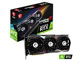 MSI GeForce RTX 3070 GAMINGZ TRIO 8G LHR   GeForceRTX3070GAMINGZTRIO8GLHR