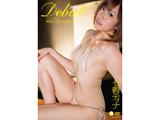 七碧ティナ / DEBUT DVD