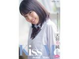 【01/13(日)開催イベント特典付】 天羽希純 / Kiss Me DVD 【イベント特典:直筆サイン入りチェキ】