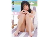 西永彩奈 / 30th DVD