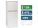 【基本設置料金セット】 2ドア冷蔵庫 (138L) AR-143E-W ホワイトストライプ