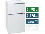 冷蔵庫  ホワイト AR951 [2ドア /右開きタイプ /90L]