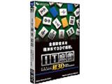 IT麻雀 超3D (価格改定版) 【Windows10対応】