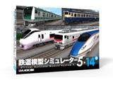 鉄道模型シミュレーター5-14(未開封)