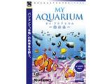 【在庫限り】 〔Win版〕 マイ・アクアリウム −海水魚− [爆発的1480シリーズ ベストセレクション]