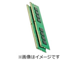 【在庫限り】 CT2K4G4DFS8213 (288pin/DDR4-2133/4GBx2)