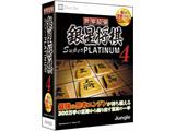 【在庫限り】 [Win版] 世界最強銀星将棋 Super PLATINUM 4
