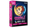 〔Win版〕DVDFab X BD&DVDコピープレミアム