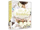 〔Win版〕 みんなのフォトムービー9 Wedding [Windows用]