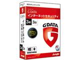 〔Win版〕 G DATA インターネットセキュリティ 3年3台 [Windows用]