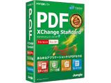 PDF-XChange Standard JP004652