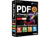 PDF-XChange Editor JP004653