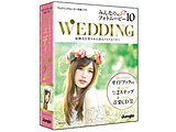 みんなのフォトムービー 10 Wedding [Windows用]