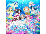 Aqours/恋になりたいAQUARIUM(DVD付) 【CD】   [Aqours /CD]