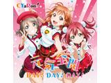 CYaRon! / ラブライブ!サンシャイン!! ユニットシングル「元気全開DAY!DAY!DAY!」 CD
