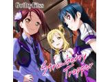 Guilty Kiss / ラブライブ!サンシャイン!! ユニットシングル3「Strawberry Trapper」 CD