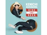 鈴村健一/TVアニメ『はんだくん』EDテーマ:HIDE-AND-SEEK 【CD】