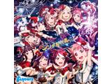 Aqours / 『ラブライブ!スクールアイドルフェスティバル』Aqoursコラボシングル「ジングルベルがとまらない」 CD