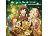 下地紫野&悠木碧 / TVアニメ『ハクメイとミコチ』ED「Harvest Moon Night」 CD