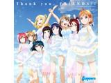 ラブライブ!サンシャイン!! Aqours 4th LoveLive! テーマ曲「Thank you, FRIENDS!!」CD