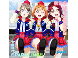 【01/23発売予定】 Aqours / 『ラブライブ!サンシャイン!!The School Idol Movie Over the Rainbow』挿入歌シングル「僕らの走ってきた道は…/Next SPARKLING!!」 CD ◆先着予約特典「(01)L判ブロマイド」