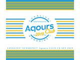 【特典対象】【06/30発売予定】 ラブライブ!サンシャイン!! Aqours CLUB CD SET 2019 期間限定生産盤 CD ◆メーカー予約特典「「ジャケットイラスト使用 ポストカード」