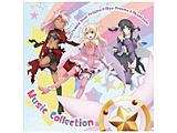 Fate / kaleid liner PrismaIllya プリズマファンタズム音楽集 CD ◆先着予約特典「L判ブロマイド」