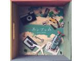 【特典対象】【11/06発売予定】 nano.RIPE / TVアニメ『食戟のソーマ 神ノ皿』ED主題歌「エンブレム」 CD ◆先着メーカー予約特典「ジャケットサイズステッカー」