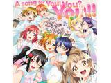 【特典対象】【03/25発売予定】  μ's / A song for You! You? You!! DVD付 CD ◆先着予約特典「Thank You! You? You!!カード(3年生メンバーのうちランダムで1種)」