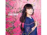 大橋彩香 / 1stアルバム「〜Start Up!〜」 通常盤 CD