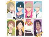 朝日奈響也 / ミュージカル・リズムゲーム『夢色キャスト』CD第二弾 CD