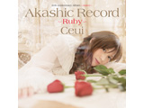 CEUI / 10TH ANNIVERSARY ALBUM-アニメ-「アカシックレコード-ルビ-」 CD