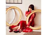【特典対象】【2020/01/22発売予定】 鈴木愛奈 / 「ring A ring」 通常盤 CD ◆先着予約特典「複製サイン入りL判ブロマイド(共通絵柄)」