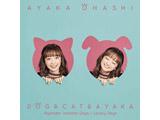 大橋彩香 / TVアニメ『犬と猫どっちも飼ってると毎日たのしい』主題歌シングル「犬と猫と彩香」 彩香盤(Blu-ray付)