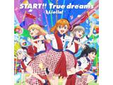 Liella!/ TVアニメ『ラブライブ!スーパースター!!』OP主題歌「タイトル未定」