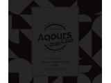 【特典対象】 Aqours/ ラブライブ!サンシャイン!! Aqours CLUB CD SET 2020 BLACK EDITION【初回限定生産】 ◆メーカー特典「ソロブロマイド9枚セット (全1種)」