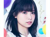 Liyuu / TVアニメ『はてなイリュージョン』OP「Magic Words」初回限定盤(CD+BD+フォトブック) CD