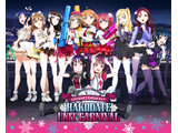 【10/24発売予定】 Saint Snow PRESENTS LOVELIVE! SUNSHINE!! HAKODATE UNIT CARNIVAL Blu-ray Memorial BOX