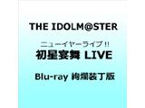 【特典対象】【2019/01/30発売予定】 THE IDOLM@STER ニューイヤーライブ!! 初星宴舞 LIVE Blu-ray絢爛装丁版 BD ◆先着予約特典「チケットホルダー」