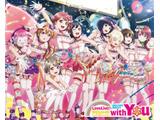 """ラブライブ!虹ヶ咲学園スクールアイドル同好会 First Live""""with You""""Blu-ray Memorial BOX【完全生産限定】[LABX-38434/8][Blu-ray/ブルーレイ]"""