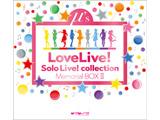 μ's / ラブライブ! Solo Live! collection Memorial BOX III CD