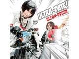 ULTRA-PRISM / ファーストアルバム CD