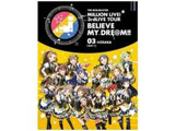 THE IDOLM@STER MILLION LIVE! BD03@OSAKA DAY1