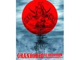 GRANRODEO LIVE 2016 G11 ROCKSHOW -TRECAN PARTY BLU