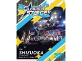 【特典対象】【2019/03/27発売予定】 THE IDOLM@STER SideM 3rdLIVE TOUR 〜GLORIOUS ST@GE!〜 LIVE Side SHIZUOKA BD