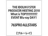 THE IDOLM@STER PRODUCER MEETING 2018 LIVE DAY1 BD