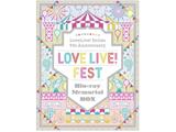 LoveLive! Series 9th Anniversary ラブライブ!フェス Blu-ray Memorial BOX[LABX-8441/4][Blu-ray/ブルーレイ]